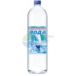 Королевская вода 1.5 литра негазированная 6 шт. в упаковке