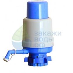 Помпа для питьевой воды