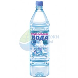 Королевская вода 0.5 литра газированная 24 шт. в упаковке