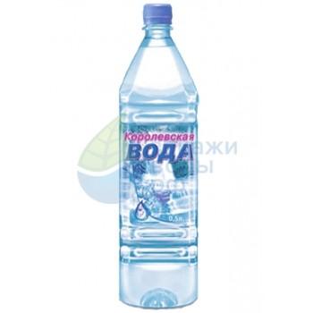 Королевская вода 0.5 литра негазированная 24 шт. в упаковке